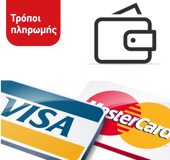 Payment Terms 2a721381ac9