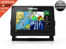 GO7 GPS/Plotter/Fish Finder CHIRP με Βεντούζα HDI Skimmer